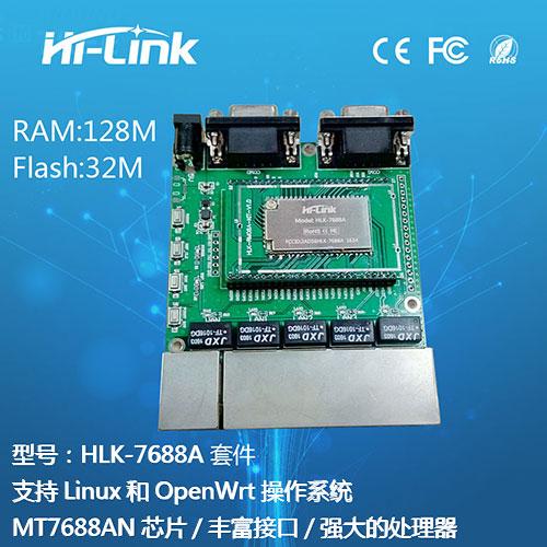 新品UART串口WIFI模块SPI无线路由OPENWRT可二次开发MT7688AN