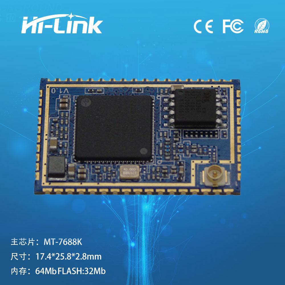 HLK-RM08S嵌入式串口WIFI模块以太网智能家居控制无线路由MT7688K
