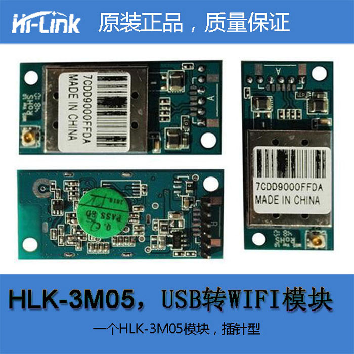 HLK-3M03