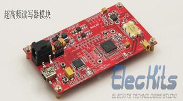 ROGER ST25RU3992 UHF RFID READER UART OR USB(ISO18000-6C EPC G2)